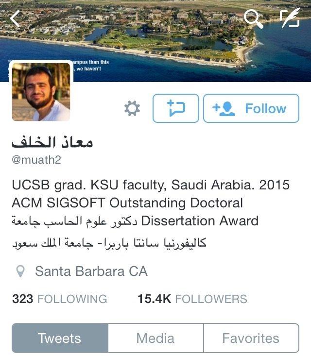 الدكتور معاذ الخلف @muath2 عربي سعودي تم تكريمه بجائزة أفضل رسالة دكتوراة في الحاسوب على مستوى العالم