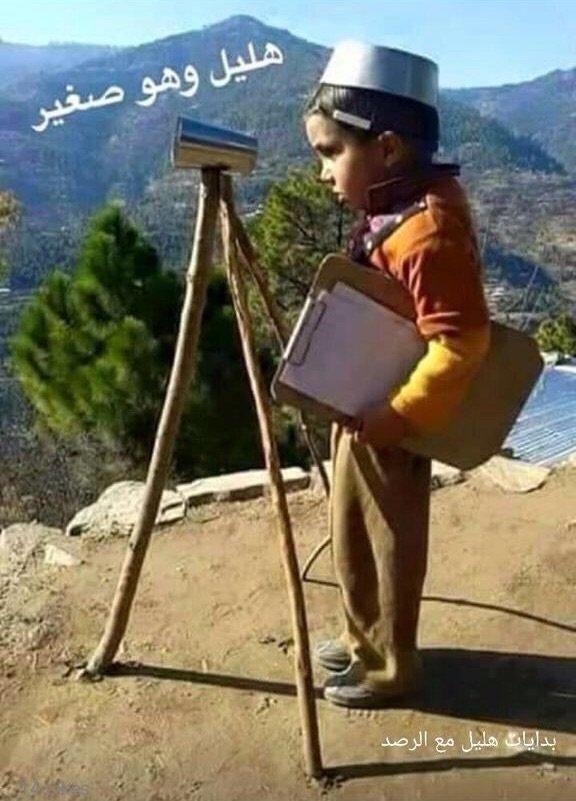 أحمد هليل في طفولته