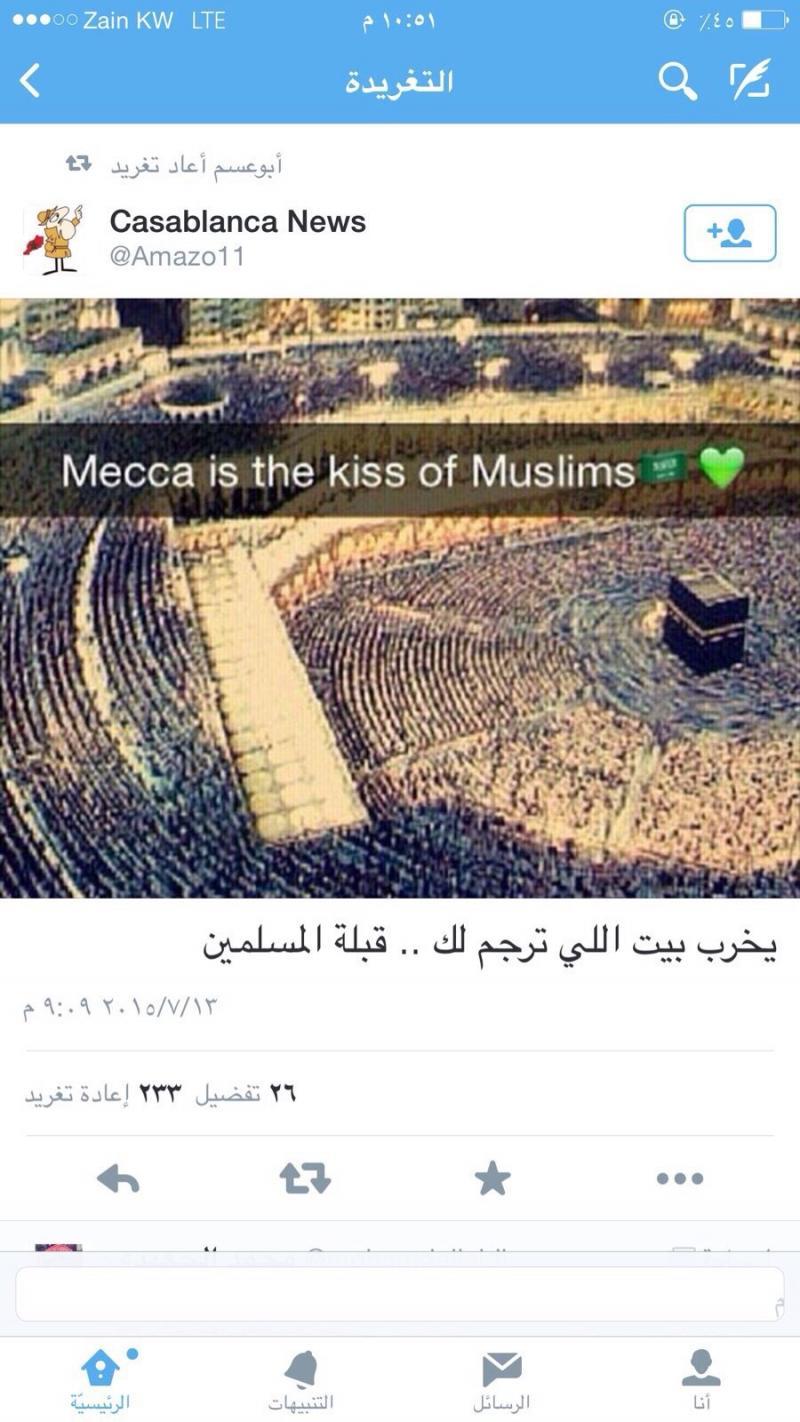 تفضلوا هالترجمة في #Mecca_live