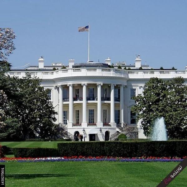 عدد غرف البيت الأبيض 143 غرفة