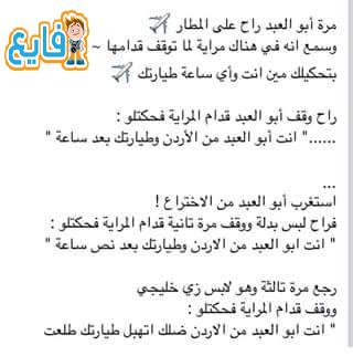 #ابو_العبد و حركاتو