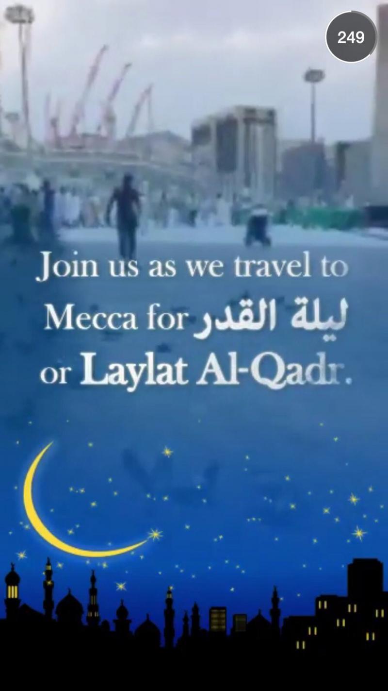 صور مختارة من سناب مكة #macca_live #mecca_live صوره رقم 17