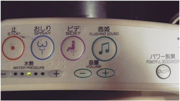 غسّالة أو جهاز جديد لسماع الموسيقى، بل انه مقعد حمّام يتيح لك التحكّم بصوت وقوة ضغط الماء مع معطّر. #يابان