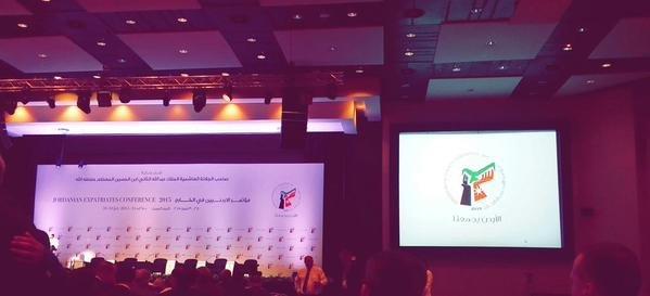 قاعة المؤتمر مؤتمر الأردنيين في الخارج #الاردن_يجمعنا