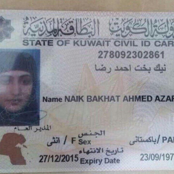 مش حلوة بحقك يا احمد رضا