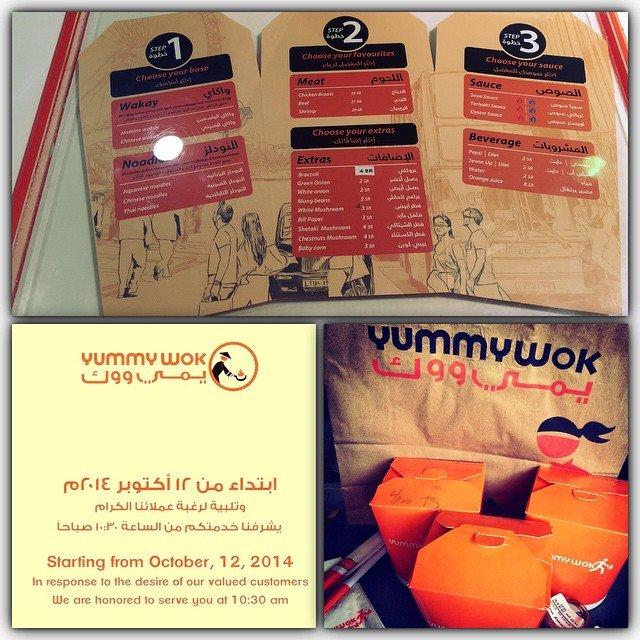 مطعم يمى ووك المضهر عزيزيه باندا ، تقاطع شارع مكه مع شارع التخصصى #الرياض