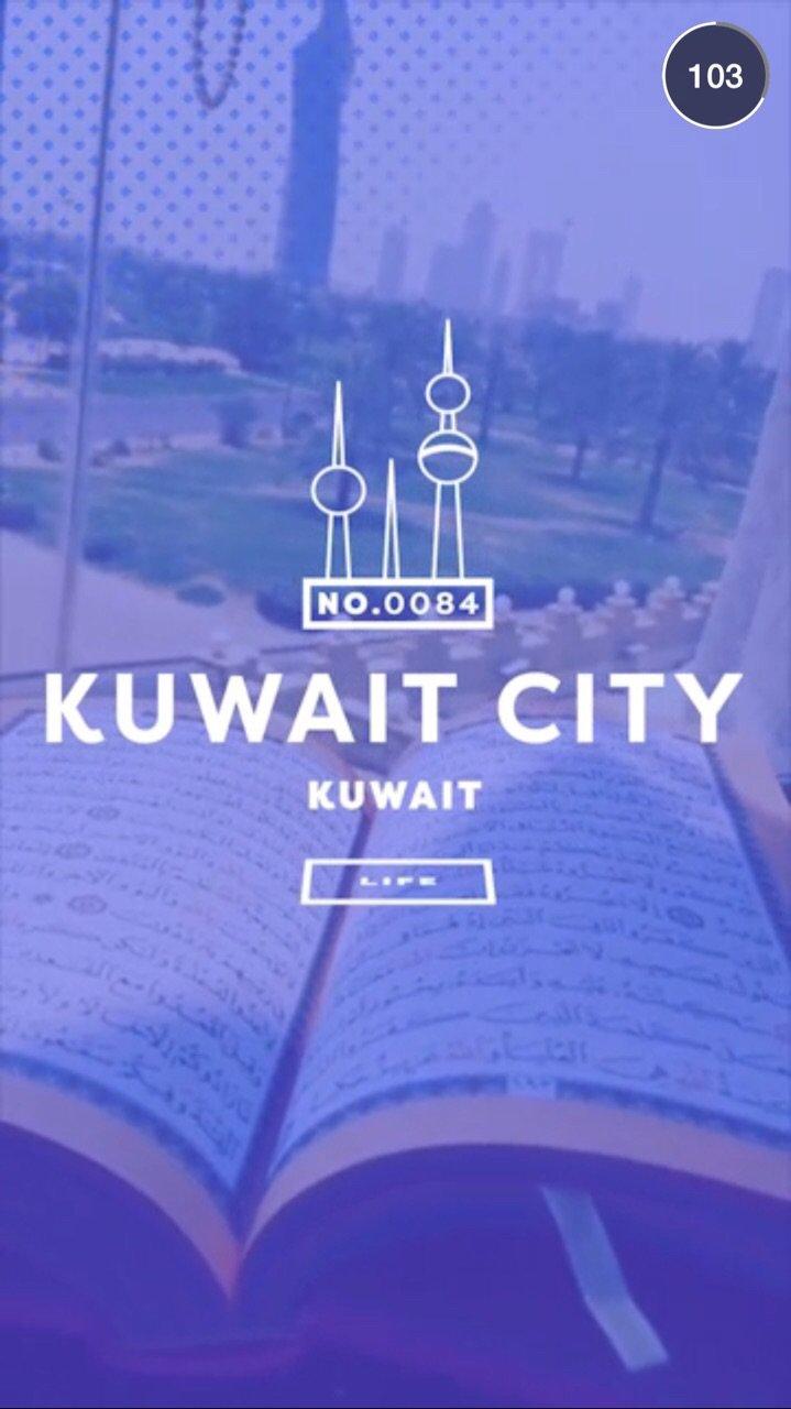 مختارات من سناب #كويت_لايف #سناب_شات صوره رقم11
