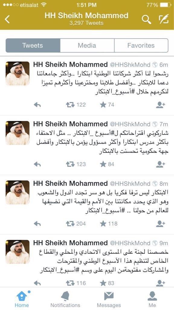 الشيخ محمد بن راشد يطلق مبادرة #أسبوع_الابتكار #الإمارات