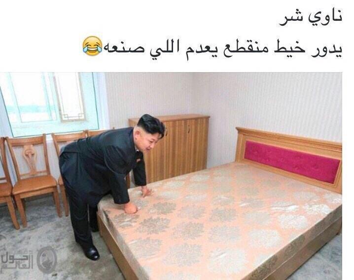 تعريف تأبط شرا - الرئيس الكوري - صورة ١