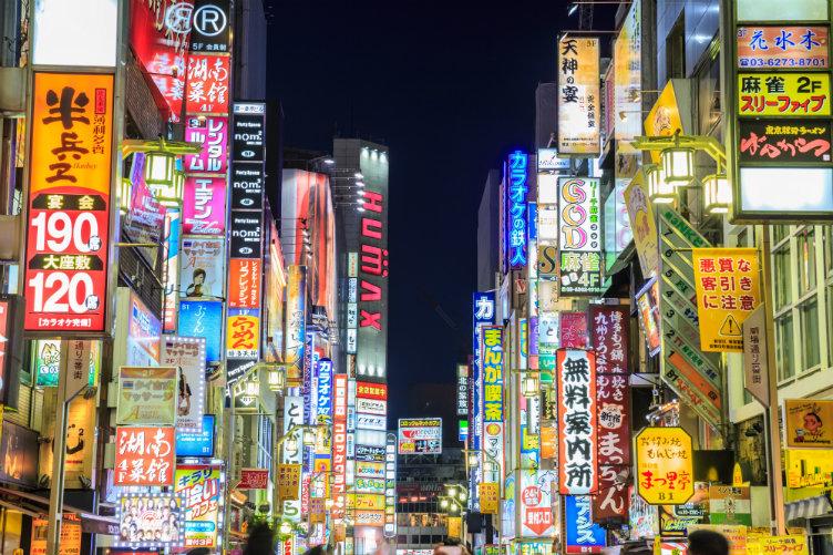 حي شينجوكو #طوكيو #اليابان