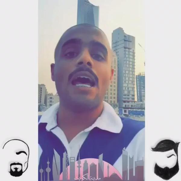 مختارات من سناب #كويت_لايف #سناب_شات صوره رقم 29