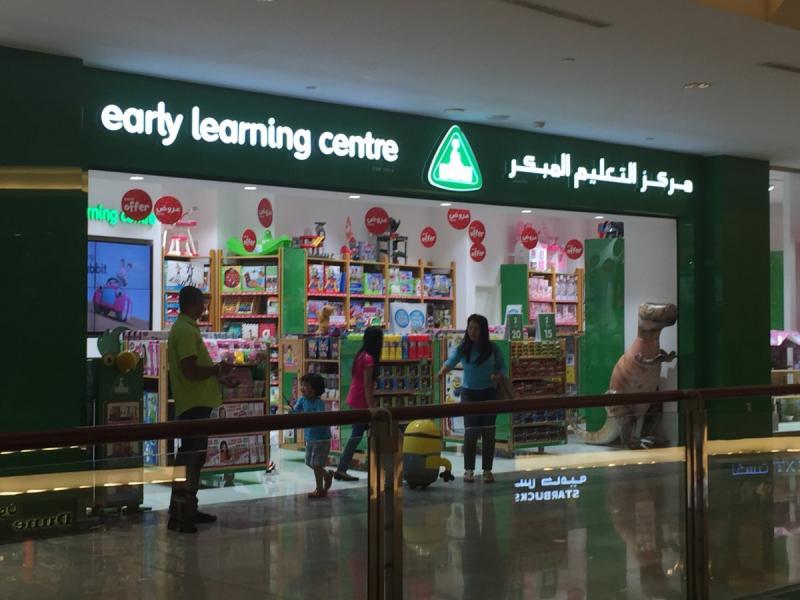 مركز التعليم المبكر #أبوظبي مول