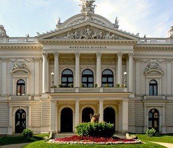 مسرح ماهينوفو #برنو #التشيك