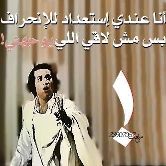 من الجمل الخالدة في الفن العربي