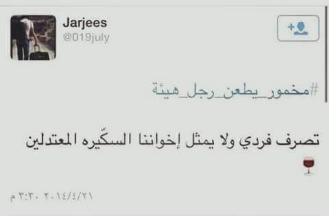 مش قادر اوقف ضحك