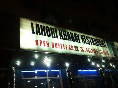 مطعم لاهوري خاباي الأمير عبد الرحمن بن عبد العزيز- المربعة #الرياض