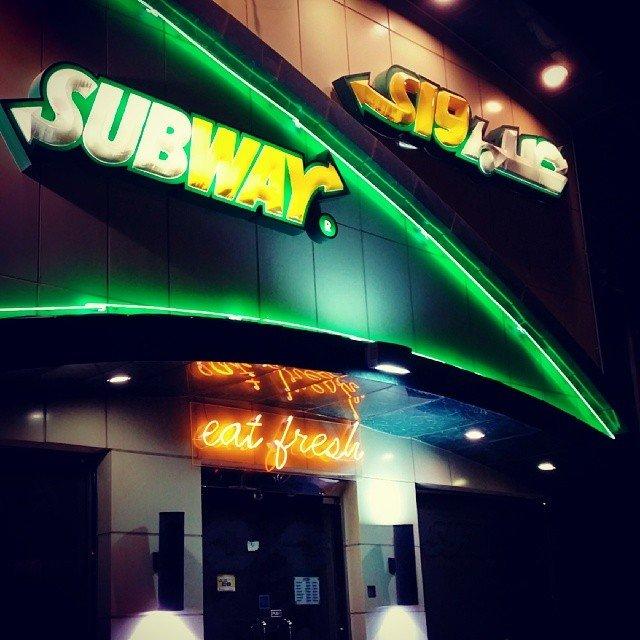 مطعم صب واى العلية منطقه الملك فهد #الرياض