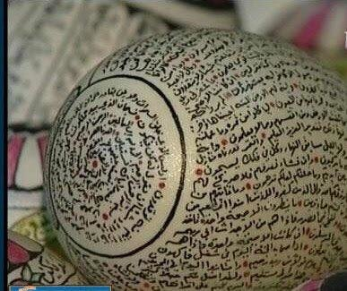 سعودي تجاوز ال ٧٠ من عمره هوايته الكتابة والرسم على البيض #غرد_بصوره صوره رقم3