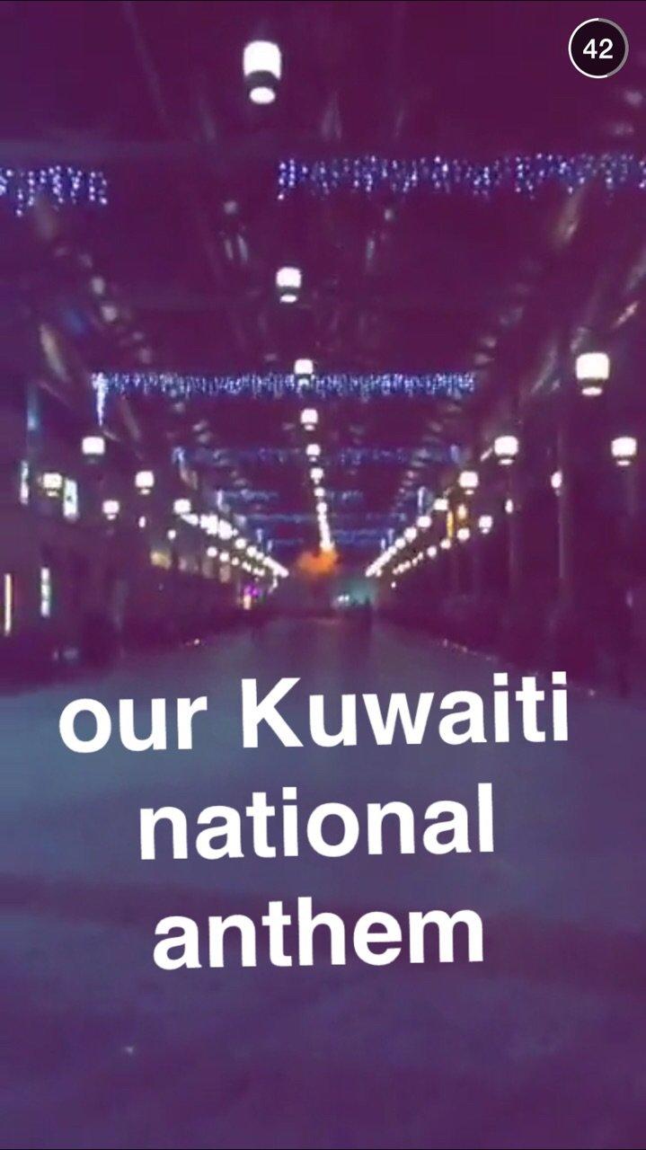 مختارات من سناب #كويت_لايف #سناب_شات صوره رقم 4