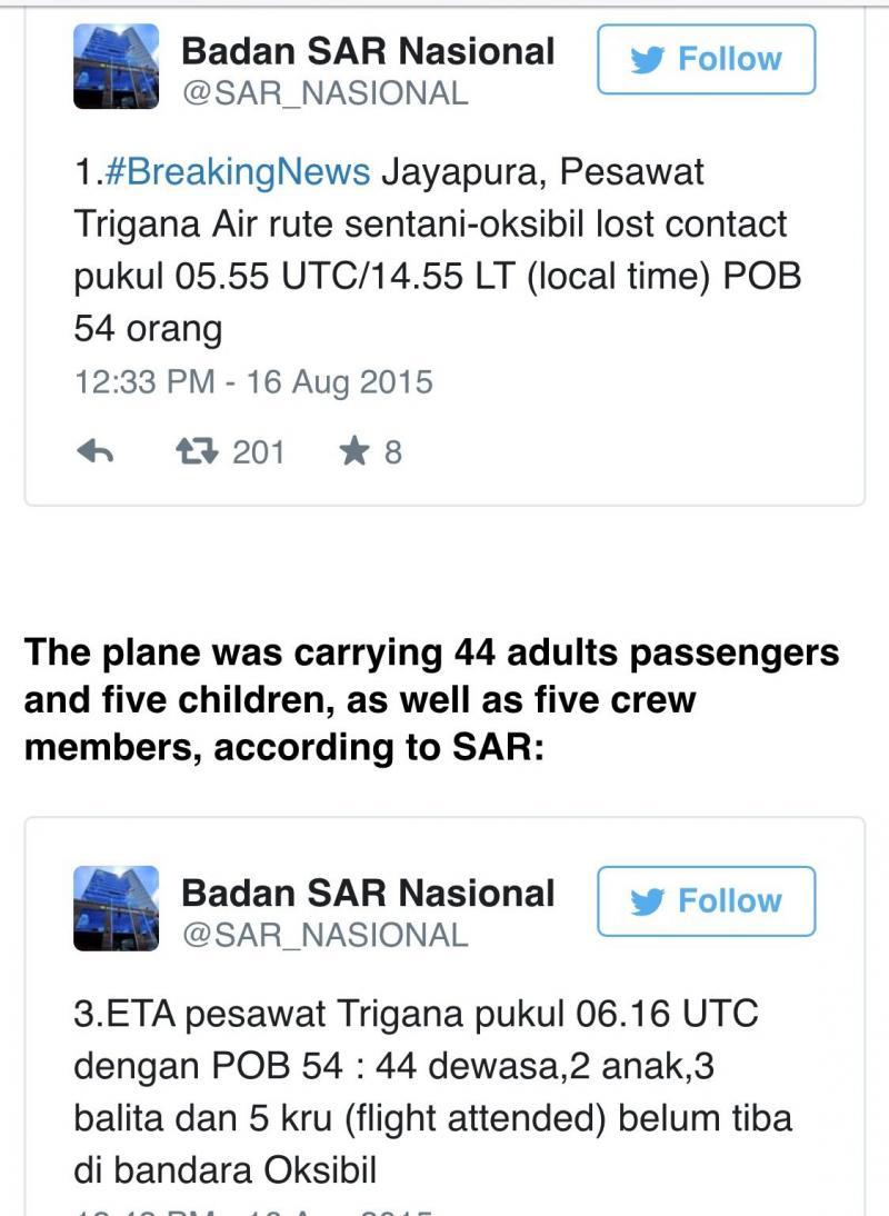 الطائرة الاندونيسية على متنها ٥ أطفال #اختفاء_طائرة_إندونيسية