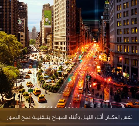 شارع في نيويورك أثناء الليل وأثناء الصباح بتقنية دمج الصور.