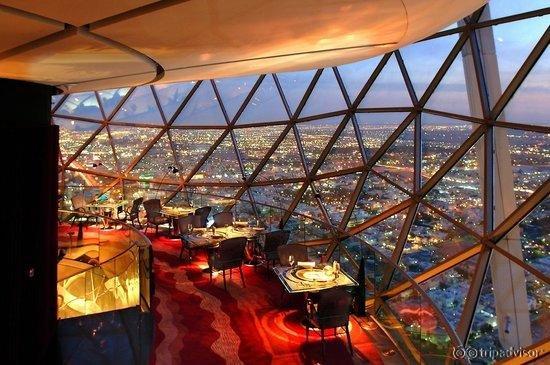 مطعم ذي جلوب ، طريق الملك فهد ، فندق الفيصلية #الرياض