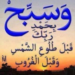 المسلمون يفتخرون بدينهم ( مخلصين لله )