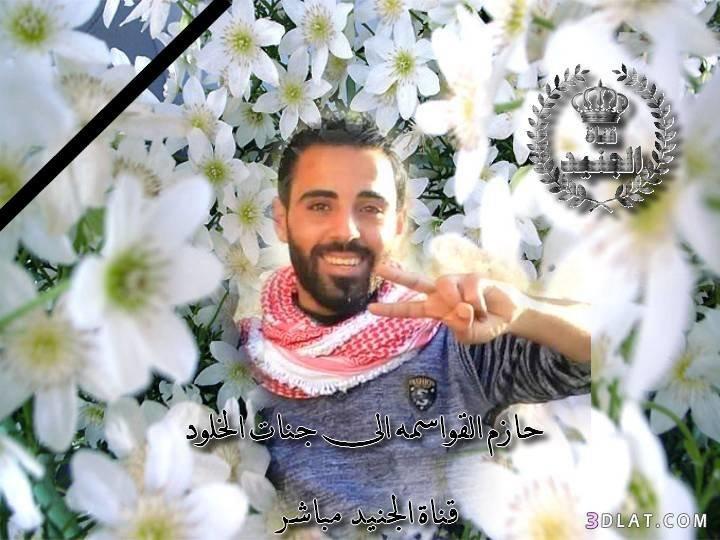 وفاة #حازم_القواسمة الطالب في الجامعة الهاشمية بعد عناء مع المرض