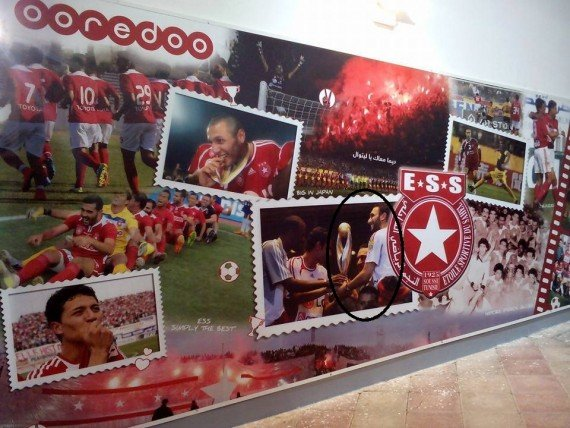 صورة الرئيس الأسبق حسني مبارك ضمن الصور التذكارية في لوحة الشرف لنادي النجم في ملعب سوسة #مصر