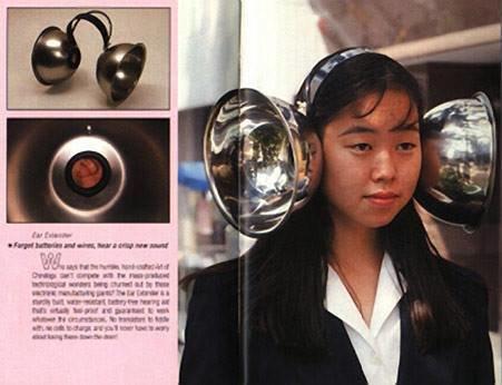 اغرب اختراعات #اليابان #غرد_بصوره صوره 9