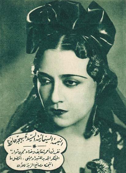 استخدام الممثلات والجميلات في الإعلان في القرن الماضي #مصر