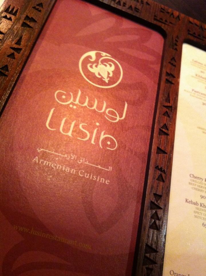 مطعم لوسين - شارع العلية - سنتريا مول - الطابق الثاني #الرياض