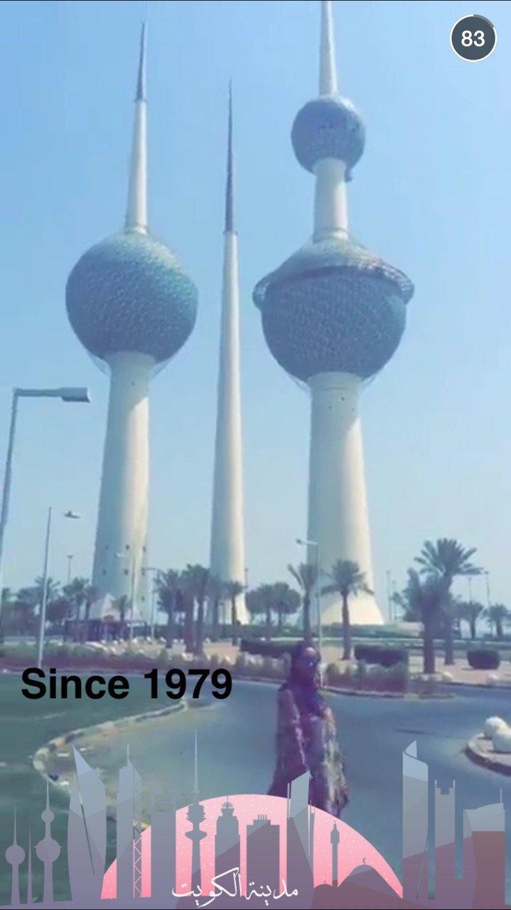 مختارات من سناب #كويت_لايف #سناب_شات صوره رقم10