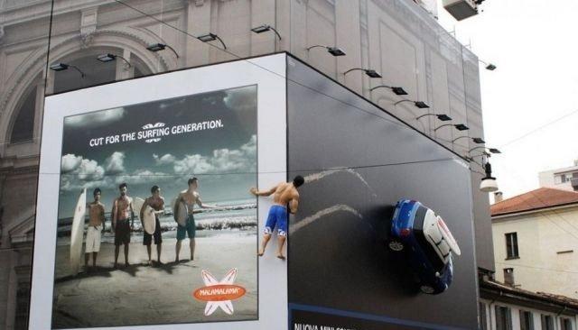 إعلانات عصرية تستهدف الشباب #غرد_بصورة -صورة 5