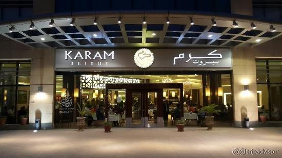 مطعم كرم بيروت ، شارع التحلية #الرياض