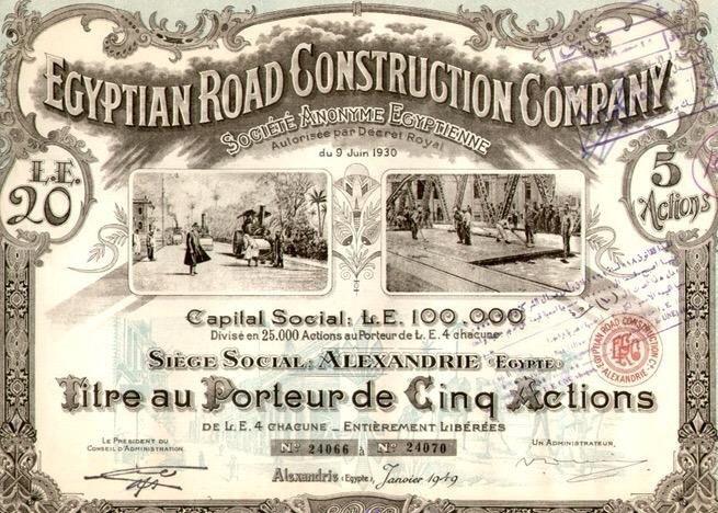 سند تسجيل الشركة المصرية لبناء الطرق #مصر