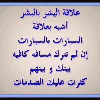 #فيسبوكيات شرسة