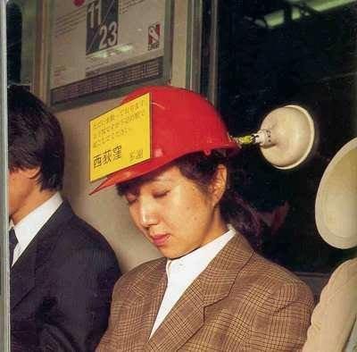 اغرب اختراعات #اليابان #غرد_بصوره صوره 3