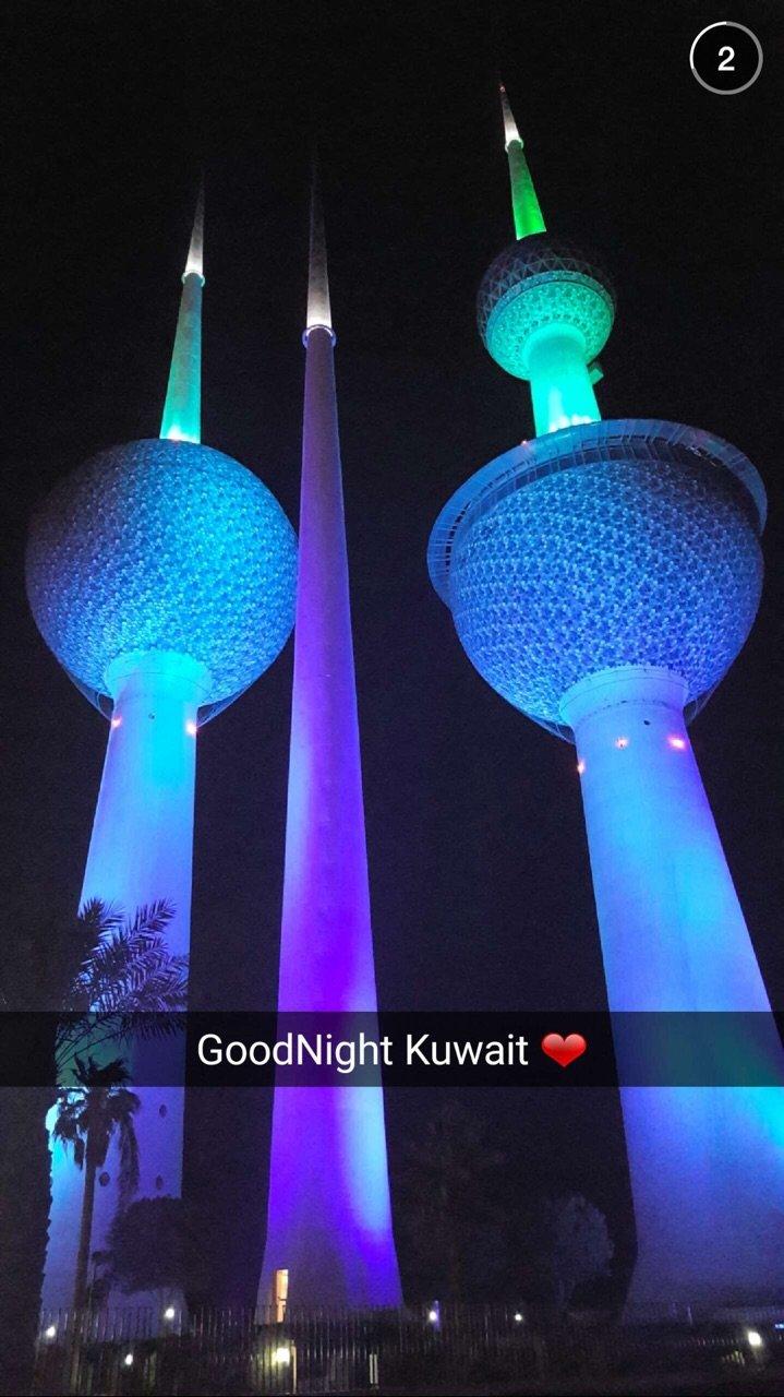 مختارات من سناب #كويت_لايف #سناب_شات صوره رقم8