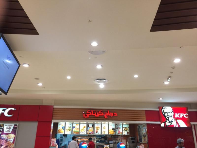 مطعم دجاج كنتاكي خالدية مول #أبوظبي