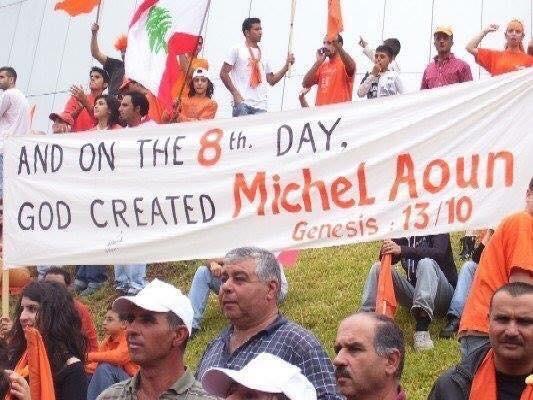 عندما يقرر العرب أن يبدعوا يذهبون للكفر
