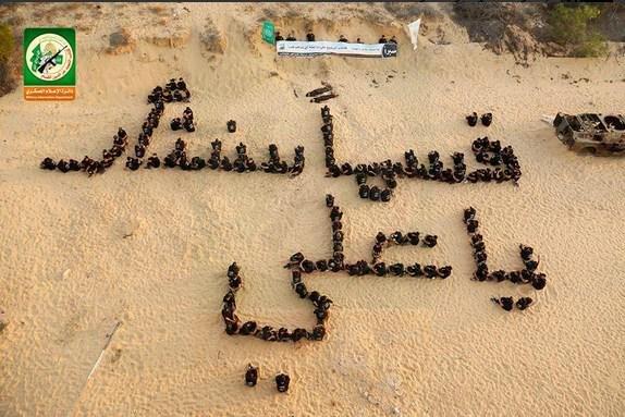 #صورة من كتائب القسام في غزة #حرقوا_الرضيع