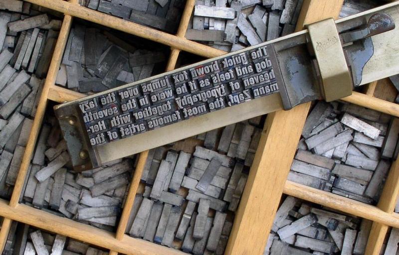 الأحرف المعدنية لطباعة الصحف #قديماً