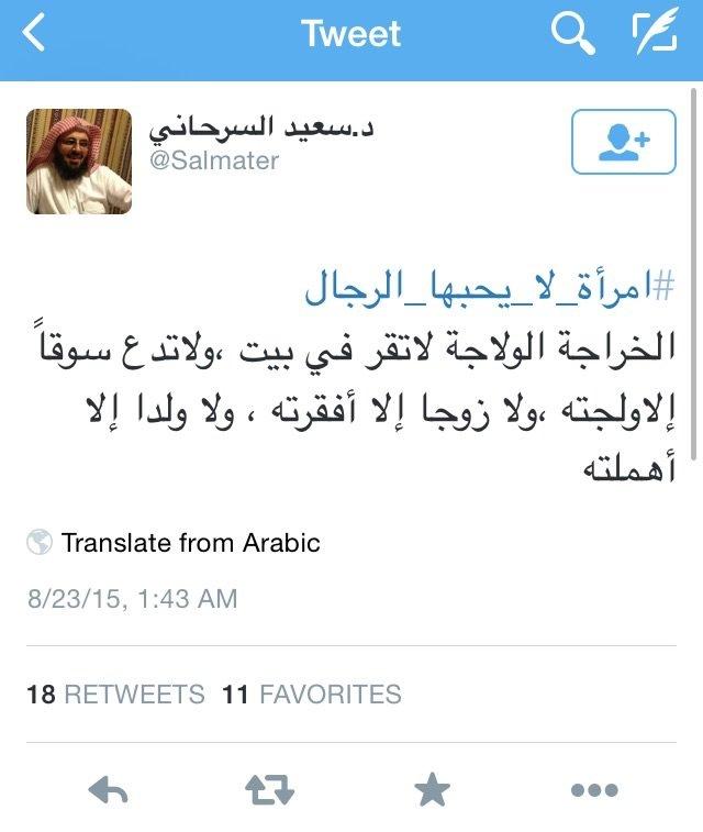 يرجى جمع قطع ٩٨٪ من الجبهات النسائية بعد #قصف_الجبهة