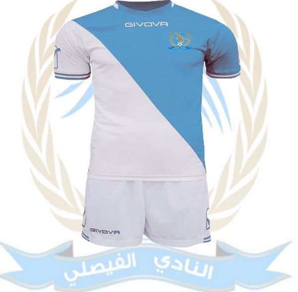 فريق الفيصلي سيرتدي طقم شركة جيفوفا الجديد في مباراة كأس الكؤوس #الفيصلي