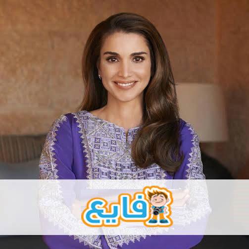 كل عام والملكة رانيا العبدالله بألف خير، نتمنى لجلالتها دوام الصحة والعافية. #رانيا_العبدالله #Jordan #LoveJo #عمان #الاردن 