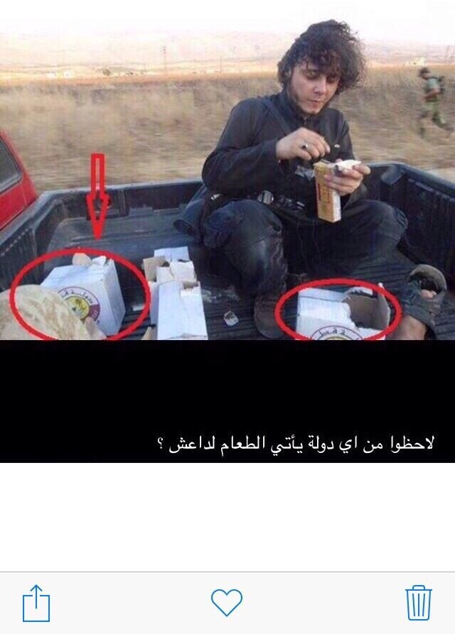كما وصلني عن مصدر تموين #داعش