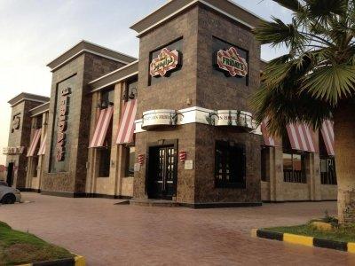 مطعم تى جى اى فرايدايز-شارع الملك عبد الله ، #الرياض