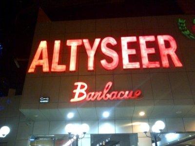 مطعم التيسير المنفحاه، #الرياض