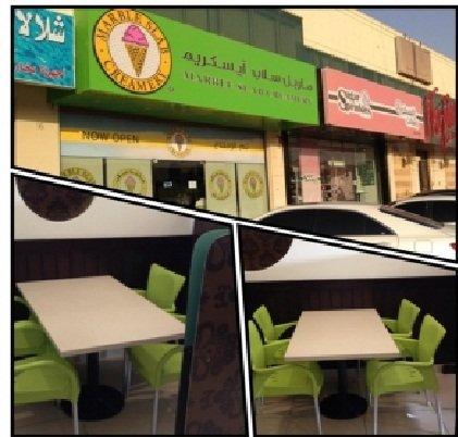 كافيه ماربل سلاب ايسكريم - شارع التخصصي #الرياض